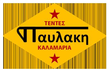 pavlaki-logo